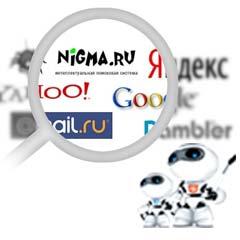 список-поисковых-систем