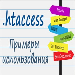 htaccess-rewrite