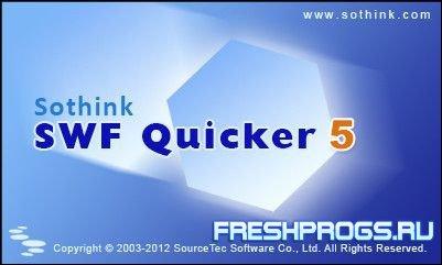 swfquicker5