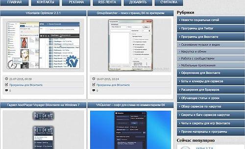 Основные этапы продвижения в социальных сетях Платные и