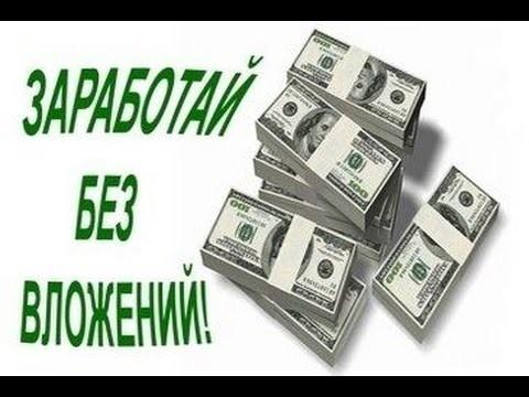 Про золото в слитках - Записки инвестора