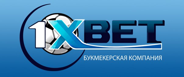 1xbet рабочее на сегодня [PUNIQRANDLINE-(au-dating-names.txt) 41