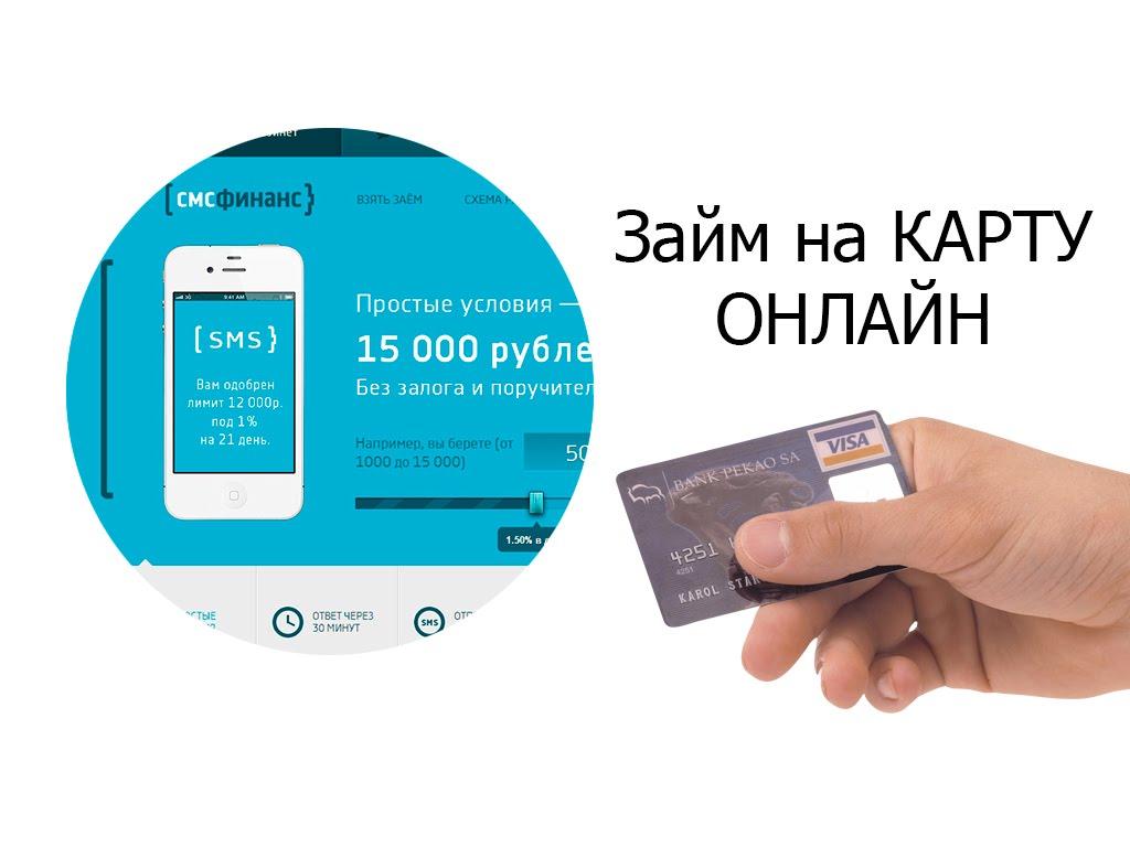 Где взять кредит без справки о доходах караганда
