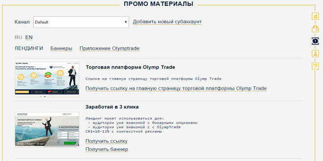 Прокси ipv4 для WordStat Parser Американские Прокси Под Парсинг Вконтакте ПРОКСИ IPv4