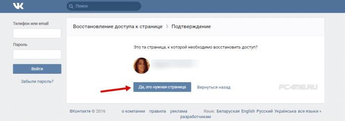 скриншот отзывы о форекс групп