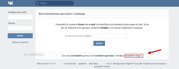 Скачать Социальные сети - Видеоуроки (2010/PC