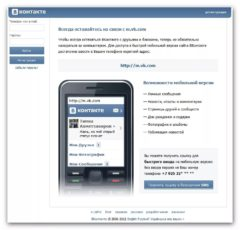 Зайти на odnoklassnikiru, где есть вход: логин и пароль